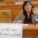 بسبب صورة بورقيبة والغنوشي: ايقاف الجلسة وموسي ترفض مغادرة القاعة