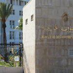بسبب الحركة السنوية: وقفة احتجاجية لأعوان وزارة الشؤون الخارجيّة