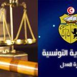 وزارة العدل : تدابير استئنائية بالمحاكم وهذه تفاصيل العودة التدريجية للعمل
