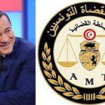 جمعية القضاة تُطالب الدائرة التعقيبية المتعهدة بملف سامي الفهري بالتخلي عن القضية