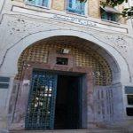 وزارة التربية تُهدّد بسحب تراخيص مؤسّسات خاصة خالفت إجراءات الحجر الصحّي