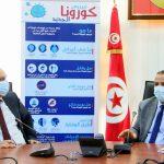 وزارة الصحة تُناقش مع هيئة الانتخابات إعداد دليل إجراءات صحي