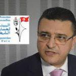 قداس: البريد التونسي خارق لقانون حماية المعطيات الشخصية