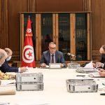 وزارة أملاك الدولة: الحسم في وضعية 24 ملفا عقاريا مُستعجلا