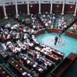 البرلمان يُصادق على مشروع قانون الاقتصاد الاجتماعي والتضامني