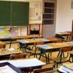 مندوب التربية ببنزرت: غلق عدد من مؤسسات التعليم الخاص