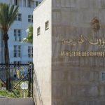 الخارجية: تونس ستُساهم بـ100 ألف دولار لإغاثة اللاجئين الفلسطينيين