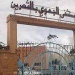 بينهم حالة حرجة: نقل 3 شبّان إلى المستشفى الجهوي بالقصرين بسبب القوارص
