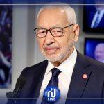 الغنوشي يطالب بتغيير التركيبة الحكومية ويدعو لحكم بين النهضة وقلب تونس