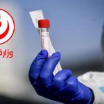 وزارة الصحة: 0 إصابات بكورونا لليوم السادس على التوالي واستقرار في الوفيات