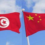 الخارجية: تونس تتسلم مساعدات طبيّة من الصين وتتكفل بنقل نصيب ليبيا