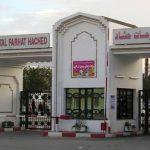 مستشفى فرحات حشاد: مقاضاة طبيب بوجه المرضى لمصحة تابعة لزوجته وابنه