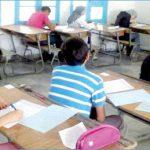 الزايري: 52896 تلميذا في مناظرة السيزيام والنتائج يوم 16 جويلية