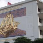 وزارة التعليم العالي تُعلن عن موعد مُناظراتإعادة التوجيه الجامعي