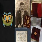 تونس رفعت قضية: 114 قطعة أثرية نادرة للبيع بمزاد علني في باريس