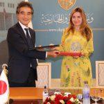 هبة يابانية لتونس بـ 13 مليارا