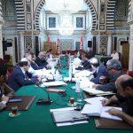 مكتب المجلس يدعو الكتل لتقديم مُرشيحها لعضوية لجنة التحقيق في ملف الفخفاخ