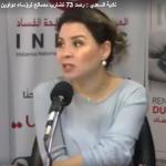 هيئة مكافحة الفساد: 73 حالة تضارب مصالح لرؤساء دواوين وبلديات