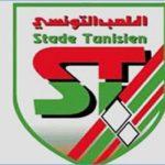 الملعب التونسي يعقد جلسة عامة تقييمية