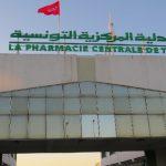 """وزارة الصحة تتجه نحو إحداث وكالة """"موازية"""" للأدوية"""