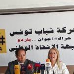 """حراك """"14 جوان"""" يُطالب بحلّحركة النهضة وإقالة رئيس بلدية باردو ومقاضاته"""