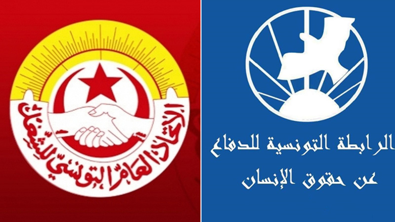 الرابطة تُندّد بحملات التهديد بتصفية النقابيين والسياسيين وتُطالب النيابة بالتدخل