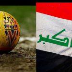 """كورونا """"يقتل"""" مدرّب كرة قدم عراقي (صورة)"""