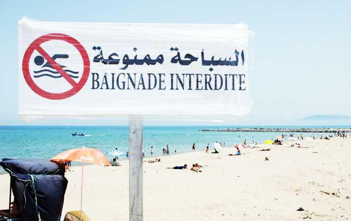 نشرت قائمة تفصيلية: وزارة الصحة تمنع السباحة بـ23 شاطئا