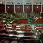 بموافقة 130 نائبا: المصادقة على قرض لفائدة ولاية زغوان