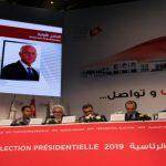 """طالب النيابة العمومية بالتحرك: تحيا تونس يُؤكد ان """"عملية قرطاج"""" أثرت في انتخابات 2019"""