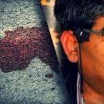 زهير حمدي : تطوّر مُهمّ في قضية الشهيد محمد البراهمي