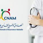 """نقابة أطباء القطاع الخاص تؤكّد انتهاء التعاقد مع """"الكنام"""" وتتّهمُ سلطة الإشراف"""