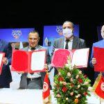 توقيع مذكرة شراكة وتعاون بين وزارتي الصحة والشباب