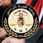 """جمعية القضاة تتهّم الرئيس الأول للمحكمة الادارية بـ""""تحريف الوقائع"""""""