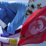 وزارة الصحة: تسجيل إصابة محلية جديدة بكورونا