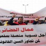 """في ظل انهيار اقتصادي: الاتحاد يُحرّك """"ملفّ"""" عمال الحضائر"""
