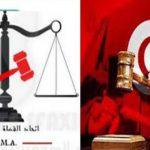 اتحاد القضاة الإداريين يتّهم الرئيس الأول للمحكمة ورؤساء الدوائر بسوء التسيير