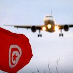 الخطوط التونسية: تمّ تنظيم 32 رحلة تجارية منذ 27 جوان