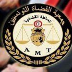 جمعية القضاة تُعلن عن تركيبة مكتبها التنفيذي الجديد
