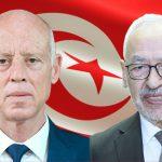 الرئاسة: سعيّد يطلب من الغنوشي قائمة الأحزاب والكتل لتكليف خليفة للفخفاخ