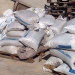 مدير التجارة بأريانة: حجز أطنان من السكر والمخلّلات المتعفّنة