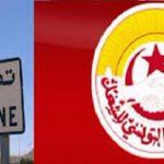 تطاوين: اتحاد الشغل يرفض قرارات الحكومة ويُقر اضرابا عاما بكل الشركات البترولية