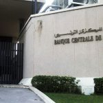إجراء استثنائي من البنك المركزي لفائدة الطلبة الدّارسين بالخارج