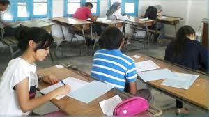 """الميلي: اكثر من 28 ألف تلميذ في امتحان """"النوفيام"""""""