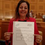"""أكدت تعرضها لضغوطات: نائبة تعلن استقالتها من """"قلب تونس"""" وكتلته"""