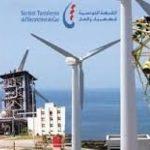 """وزارةالطاقة: ديون """"الستاغ"""" المتخلدة بذمة الحرفاء تتجاوز ملياري دينار"""