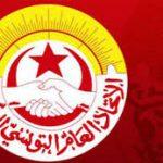 18 منظمة وجمعية و71 شخصية تُعلن رفض العنف السياسي ومُساندة اتحاد الشغل