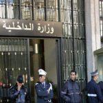 الداخلية: تواجد الشرطة العدلية بالبرلمان كان بناءً على تعليمات من النيابة العموميّة