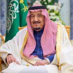 السعودية: نقل الملك سلمان الى المستشفى