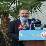 وزير الصحة: تونس باتت خالية تماما من كورونا وخصوصا المناطق السياحية